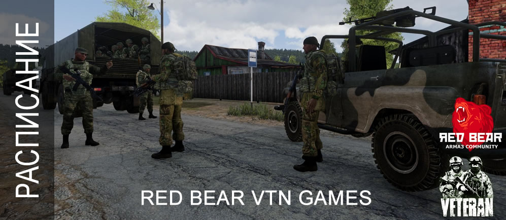 RED BEAR VTN GAMES - 15.09
