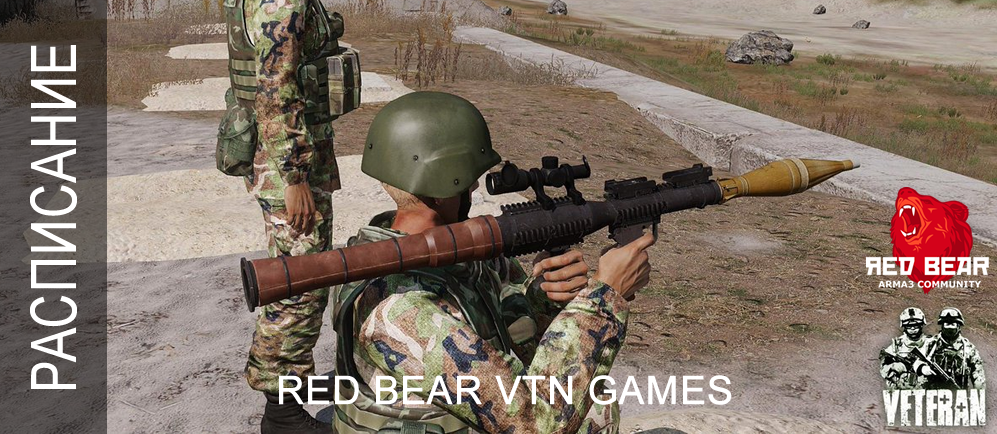 RED BEAR VTN GAMES - 01.09