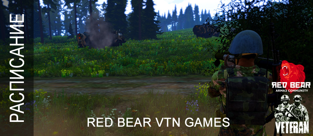 RED BEAR VTN GAMES - 01.03